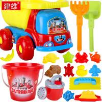 大号玩沙挖沙桶奥特曼戏水宝宝洗澡工具儿童沙滩玩具车套装
