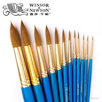 温莎牛顿水彩画笔 蓝色短杆貂毛圆头水彩笔水粉笔000-16号单支
