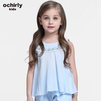 ochirly kids欧时力童装女童2017新款刺绣衬衫两件套5J02013240