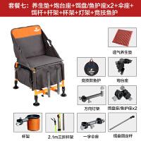 筏钓多功能钓鱼凳包垂钓装备 可折叠钓鱼椅台钓椅