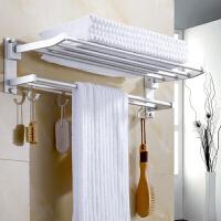 浴室置物架太空铝毛巾架免打孔卫生间置物架厕所洗手间浴巾架毛巾杆挂件收纳储物架子 免打孔60CM