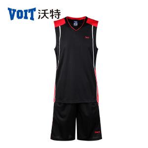 沃特篮球服套装男运动服透气团购印字印号比赛队服短袖球衣春夏季