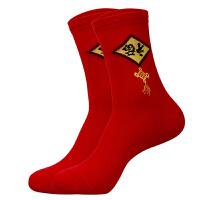 【1月17日--31日 喜迎春节,一件三折,预估价:30.95】【2双装】浪莎大红本命年踩小人袜子短袜男女棉袜中筒男袜