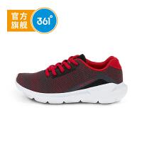 【2.5折抢购价:64.8】361度童鞋男童运动鞋春新款儿童跑鞋大童学生鞋子防滑N71833517