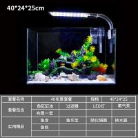 【品牌热卖】懒人自洁自循环生态鱼缸小型桌面客厅家用长方形造景套餐水族箱 长40宽24高25- 灯-增氧过滤-造景
