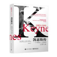 【新书店正版】凯恩斯传:一个利他主义者的七面人生 [英] 理查德达文波特-海因斯(Richard Davenport-