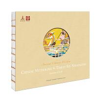 中国神话故事与三十六计(英文版)Ancient Chinese Wisdom