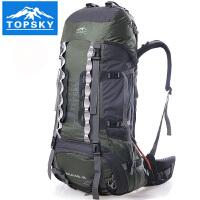 Topsky 户外登山包双肩男大容量女露营徒步旅行背包60L70升80L背囊