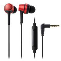 铁三角(Audio-technica)ATH-CKR50IS 线控带麦入耳式HIFI耳机 红色