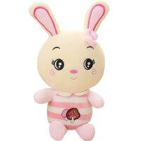 兔子毛绒玩具公仔抱枕可爱女生大号长耳朵小兔兔布娃娃玩偶