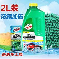 浓缩大桶高泡沫洗车水蜡去污上光洗车液汽车清洗剂 洗车工具