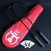 羽毛球拍双拍单拍进攻型全耐打耐用女生粉色2支 ATS-BG95