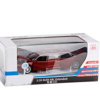 模型1/32 奥迪A8L加长版豪华总统车合金车模六开门声光回力玩 酒红色