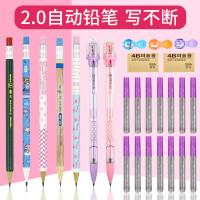 天卓2b自动铅笔2.0mm粗头粗芯铅笔芯不断按动式小学生仿木铅笔可换铅芯少女用2比铅笔hb2B
