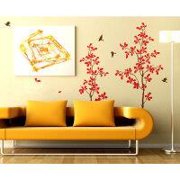 宜美贴 幸福时光树木墙贴 客厅沙发电视墙卧室背景墙面装饰
