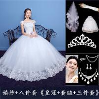婚纱礼服冬季新款韩式一字肩齐地新娘结婚修身大码婚纱显瘦