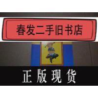 【二手旧书9成新】【正版现货】长袜子皮皮(国际安徒生奖获得者 林格伦作品选集.美绘版)