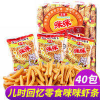 咪咪虾条零食包邮批发40包整箱大礼包散装膨化蟹味粒儿时回忆小吃
