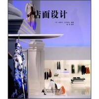 【二手书9成新】设计 (西)雅各布克劳埃尔 ,董薇译 广西师范大学出版社 9787549526550
