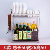 不锈钢厨房置物架碗碟架调料调味品收纳架沥水碗架碗筷收纳盒刀架