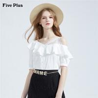 Five Plus2019新款女夏装短袖衬衫女宽松不对称露肩衬衣蕾丝拼接