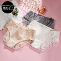 芬腾可安内裤女3条装四季透气蕾丝纯色甜美中腰女士内裤