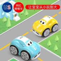 �b控�抖音�W�t感��玩具�跟�S小汽�0-1�q����2-3迷你�和�嘟嘟�