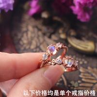 925银镀18K玫瑰金月光石戒指闺蜜指环饰品复古开口对戒指女 玫瑰金活口 大小可调节