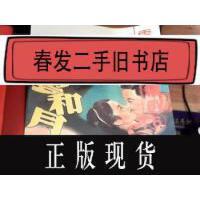 【二手旧书9成新】电影海报精选