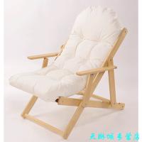 实木躺椅休闲椅懒人现代靠背椅懒人椅便携椅阳台椅户外折叠沙滩椅