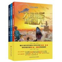 大战超能机器人(3册) 姜永育 著