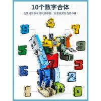 儿童益智玩具男孩5拼装数字7智力开发动脑3积木6-8岁以上生日礼物