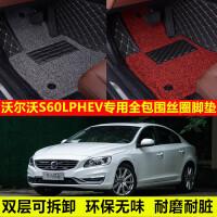 沃尔沃S60LPHEV专用环保无味耐磨耐脏双层全包围皮革丝圈汽车脚垫
