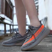 卡卓伦 侃爷飞织运动鞋夏季男士组合底椰子跑步鞋350v2男鞋休闲运动鞋女