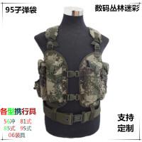 07丛林迷彩背心 战术背心 95袋 单兵携行具 迷彩马甲 丛林迷彩95弹袋70