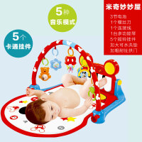 男孩婴儿健身架器0-3-6-12个月宝宝脚踏钢琴早教玩具音乐游戏毯益智早教启蒙