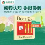 #凯迪克 进口英语英文原版绘本 Dear Zoo亲爱的动物园 百本必读好书 翻翻纸板书撕不破 吴敏兰书单推荐 A Li