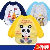 3件装防水反穿衣宝宝婴儿吃饭罩衣围兜画画衣儿童围裙秋冬 1sz