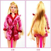 儿童仿真套装公主玩具娃娃家具过家家