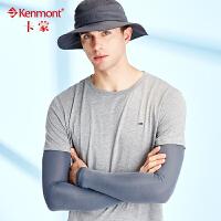 kenmont户外骑行冰丝防晒袖套男夏天防紫外线冰袖套护臂手臂套3390均码预售等通知
