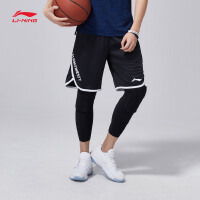 李宁篮球比赛裤男士2018新款篮球系列速干男装凉爽修身针织运动裤AAPN045