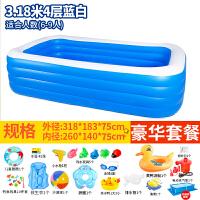 儿童气垫游泳池 超大号儿童游泳池家用加厚宝宝充气水池婴儿游泳桶家庭洗澡池HW