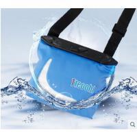 多保险便携手机防水袋20米防水腰包浮潜游泳漂流通用防水包户外装备