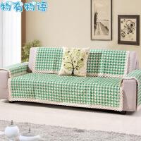 物有物语 沙发垫 家用现代简约四季沙发巾涤棉防滑坐垫夏季沙发套罩欧式飘窗垫靠垫
