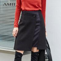 【618大促-每满100减50】Amii[极简主义]休闲风 层次搭片半身裙女 2017冬装新宽松拉链裙子