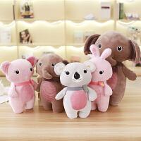 小象玩偶女孩宝宝安抚娃娃生日儿童节礼物毛绒玩具考拉公仔小白兔