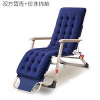 休闲沙滩家用躺椅折叠午休睡椅子办公室靠背懒人靠椅支撑杆 珍珠棉垫