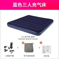 户外充气床双人家用帐篷气垫床垫折叠懒人便携式自动简易单人冲气SN6729