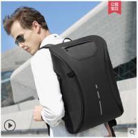 横竖包包出差旅行包双肩包男士商务休闲电脑包15.6寸多功能防盗背包