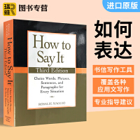 正版现货 How to Say It 如何表达 英文原版进口书籍 英文口语如何入外国人交谈 英文版职场英语商务英语写作